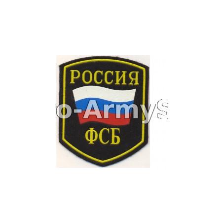 Našivka.Rusko.FSB.