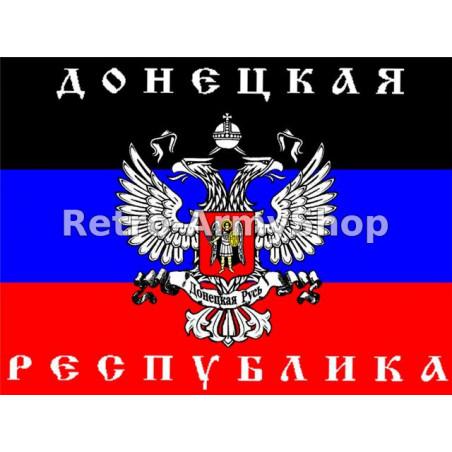 Vlajka DNR.