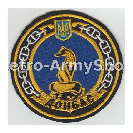 Našivka Ukraina