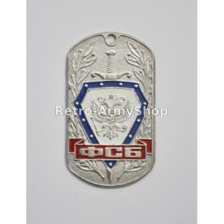 Identifikační známka.FSB.