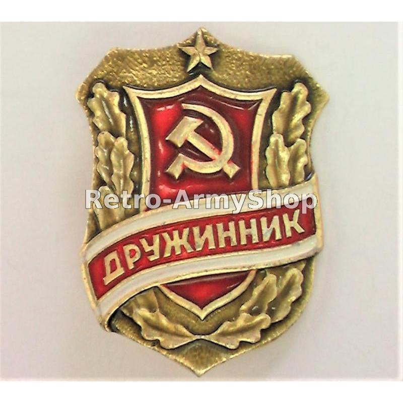 Odznak Strážník