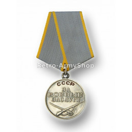Medaile Za bojové zásluhy