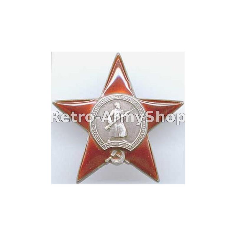 Řad Červene hvezdy.
