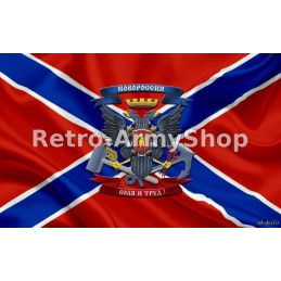 Vlajka.Novorossia