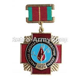 Medaile.Černobyl