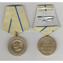 Medaile.Za obranu Sevastopola.