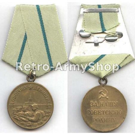 Medaile.Za obranu Leningrada.