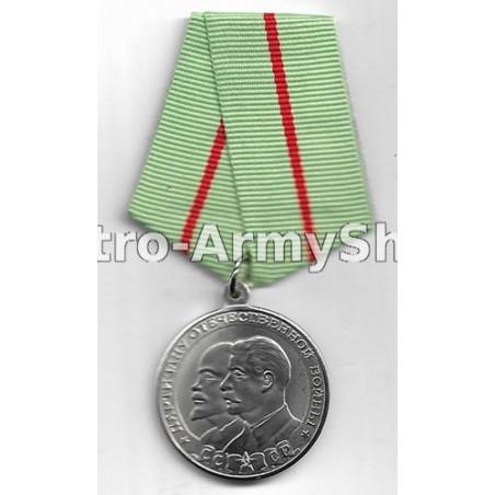 Medaile.Partizánu Vlastenecké války. 1st.
