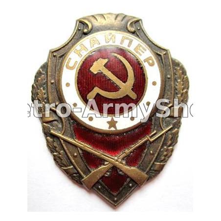 Odznak Odstřelovač.Replika