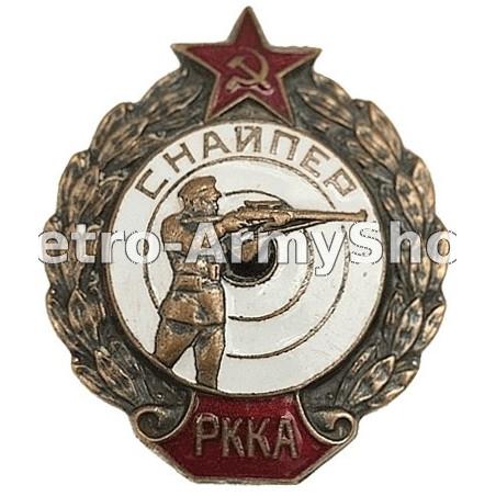 Odznak Odstřelovač RKKA.Replika.