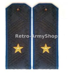 Nárameníky Generál major.