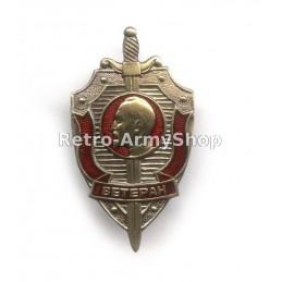 Odznak Veteran KGB.