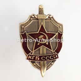 Odznak KGB CCCP.