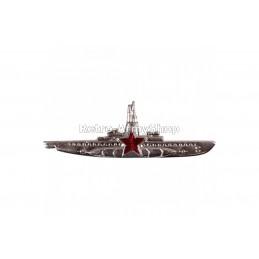 Odznak Velitel ponorky